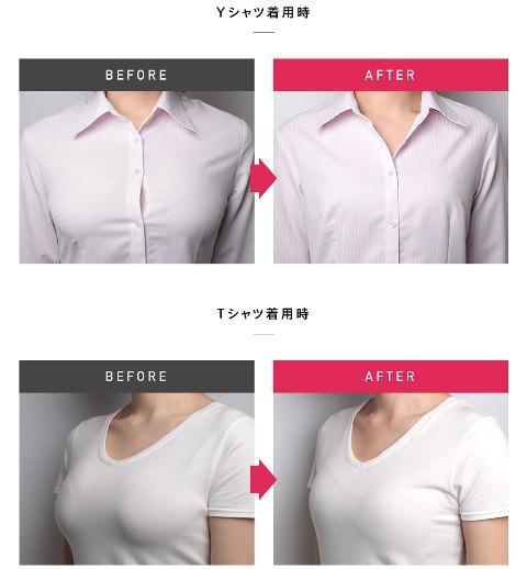 胸を小さくする方法 短期間